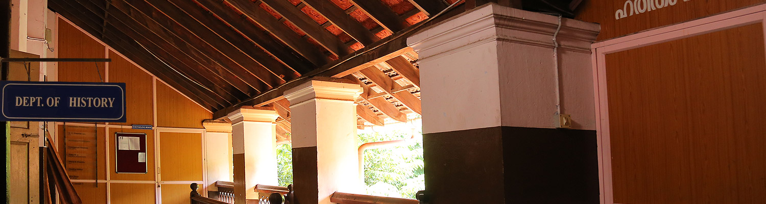 department-of-history-st.thomas-college-thrissur